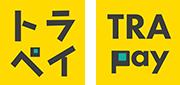 全国対応・即日振込|オンラインファクタリングのトラペイのロゴ・スマホ用
